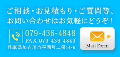 株式会社伸成工業の業務内容紹介!
